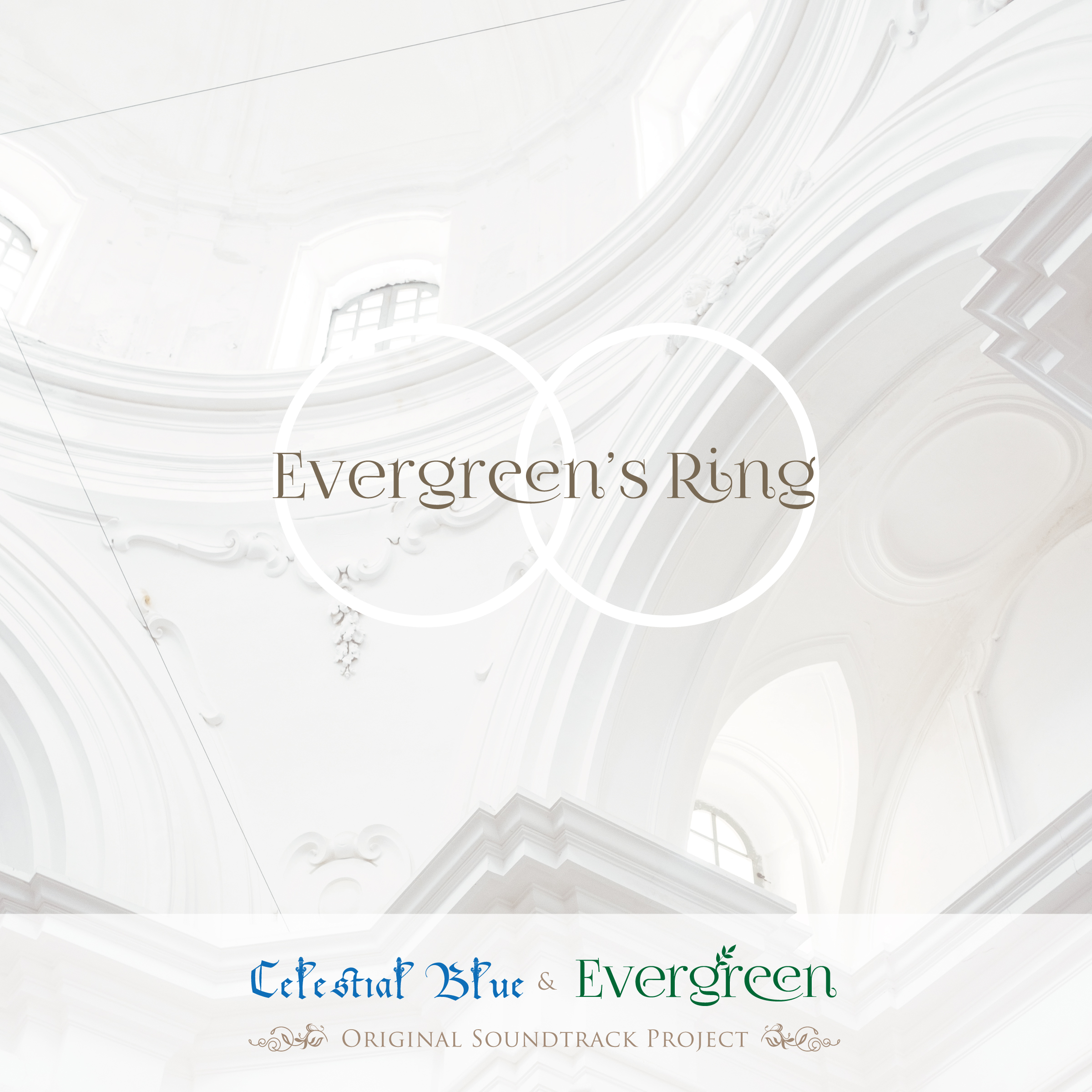 Evergreen's Ring