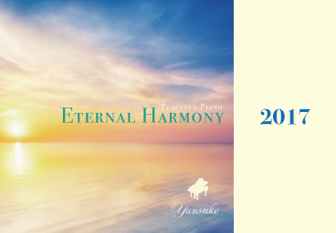 Eternal Harmony
